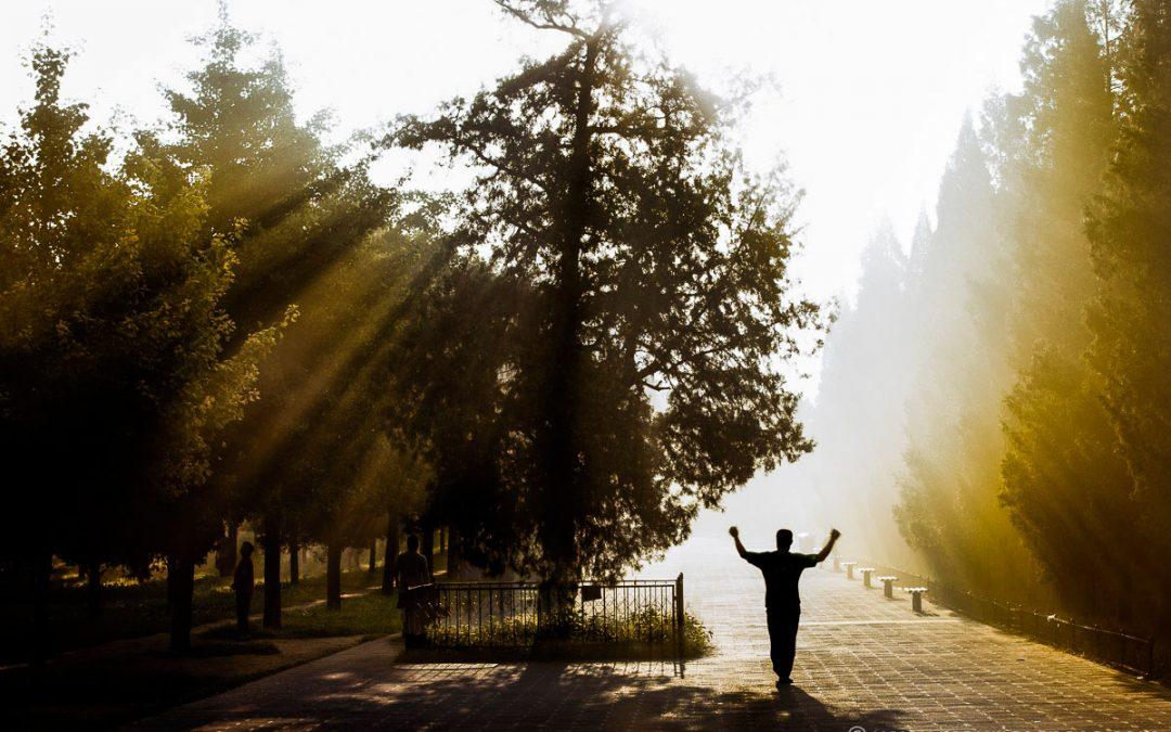 Good Morning Beijing